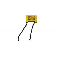 Конденсатор для электроинструмента