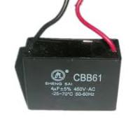 Конденсатор к тепловентилятору CBB61 2uF+/-5% 450V 50Hz