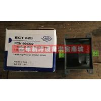 Трансформатор ECT-523, 230В/20В·А