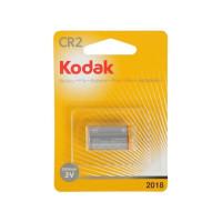 BAT CR2  Kodak