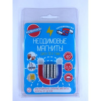 Блистер Неодимовые магниты призмы 10х5х2 мм